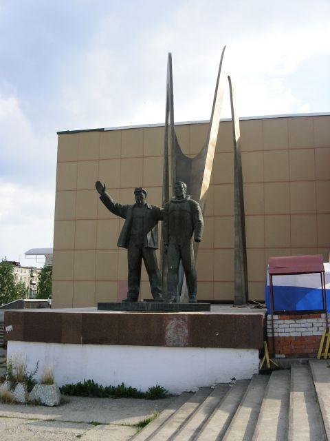 памятники под заказ Новоузенск